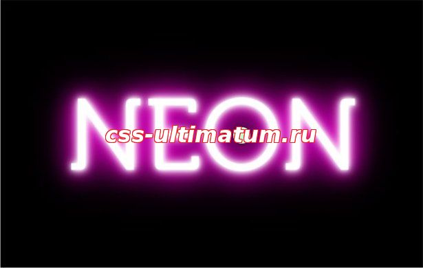 Neon Hack + sett by Jhoni [не палевные]