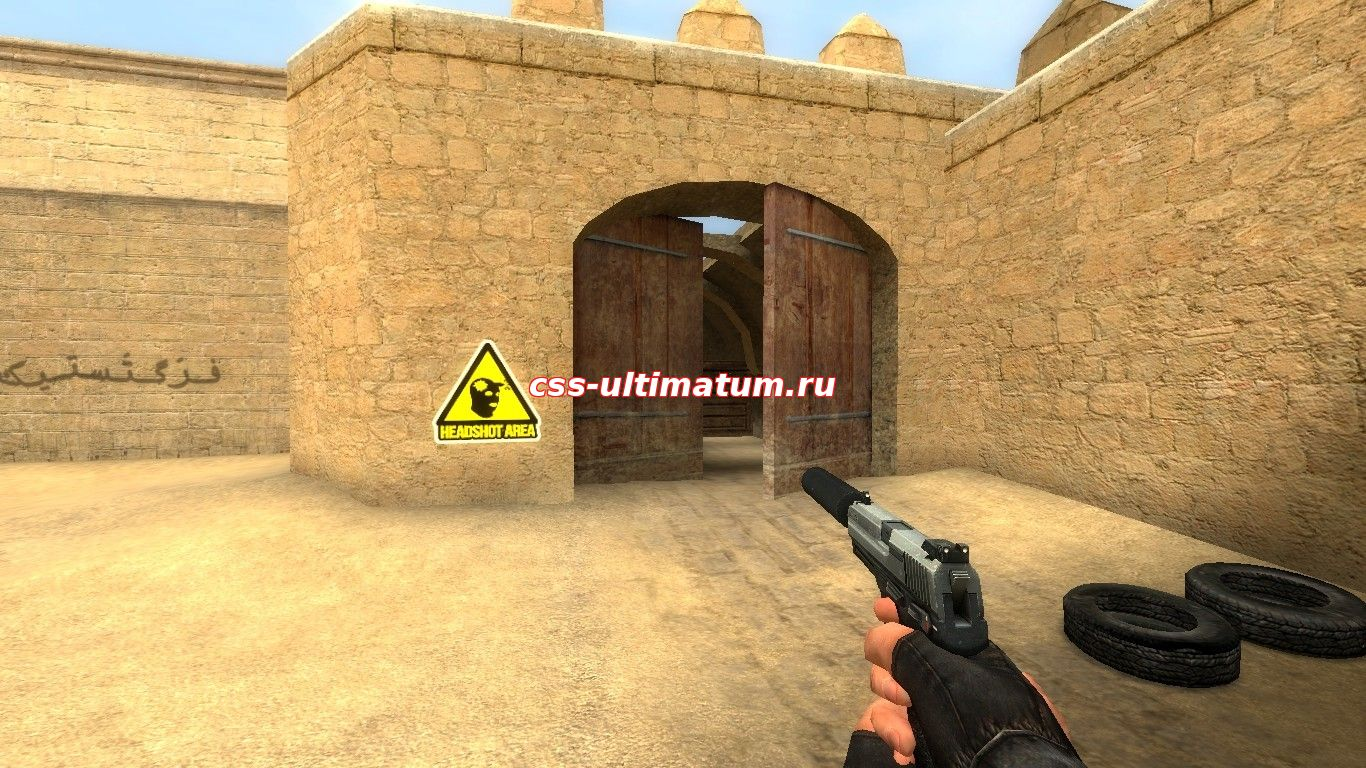 Спрей Headshot Area для css