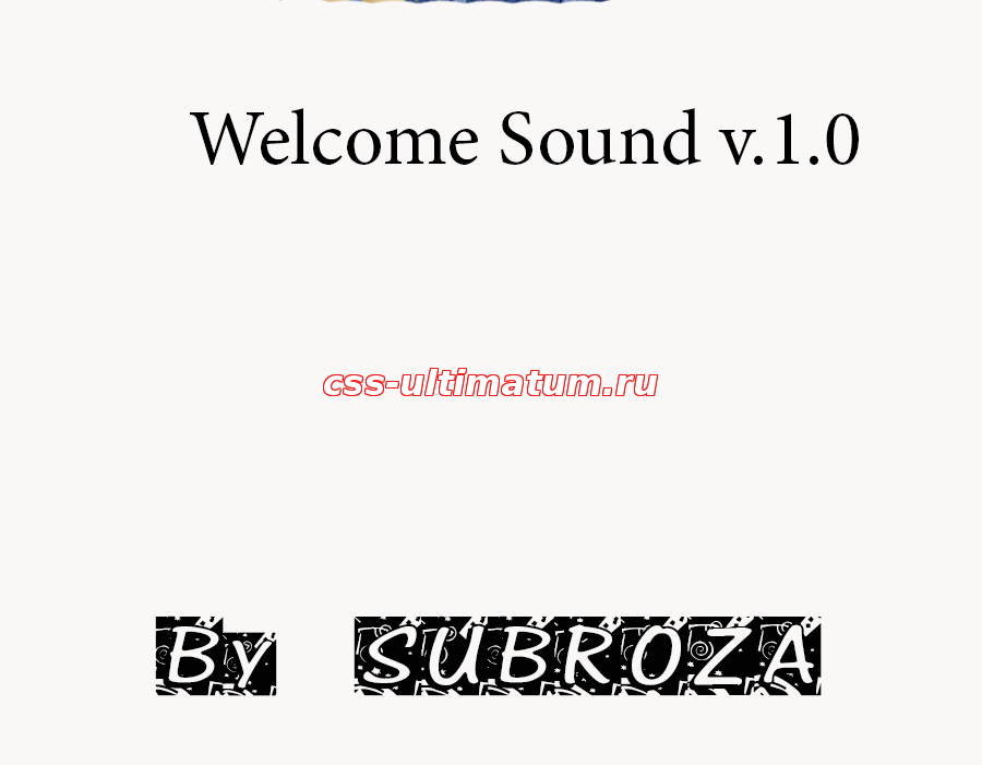 Welcome Sound v.1.0