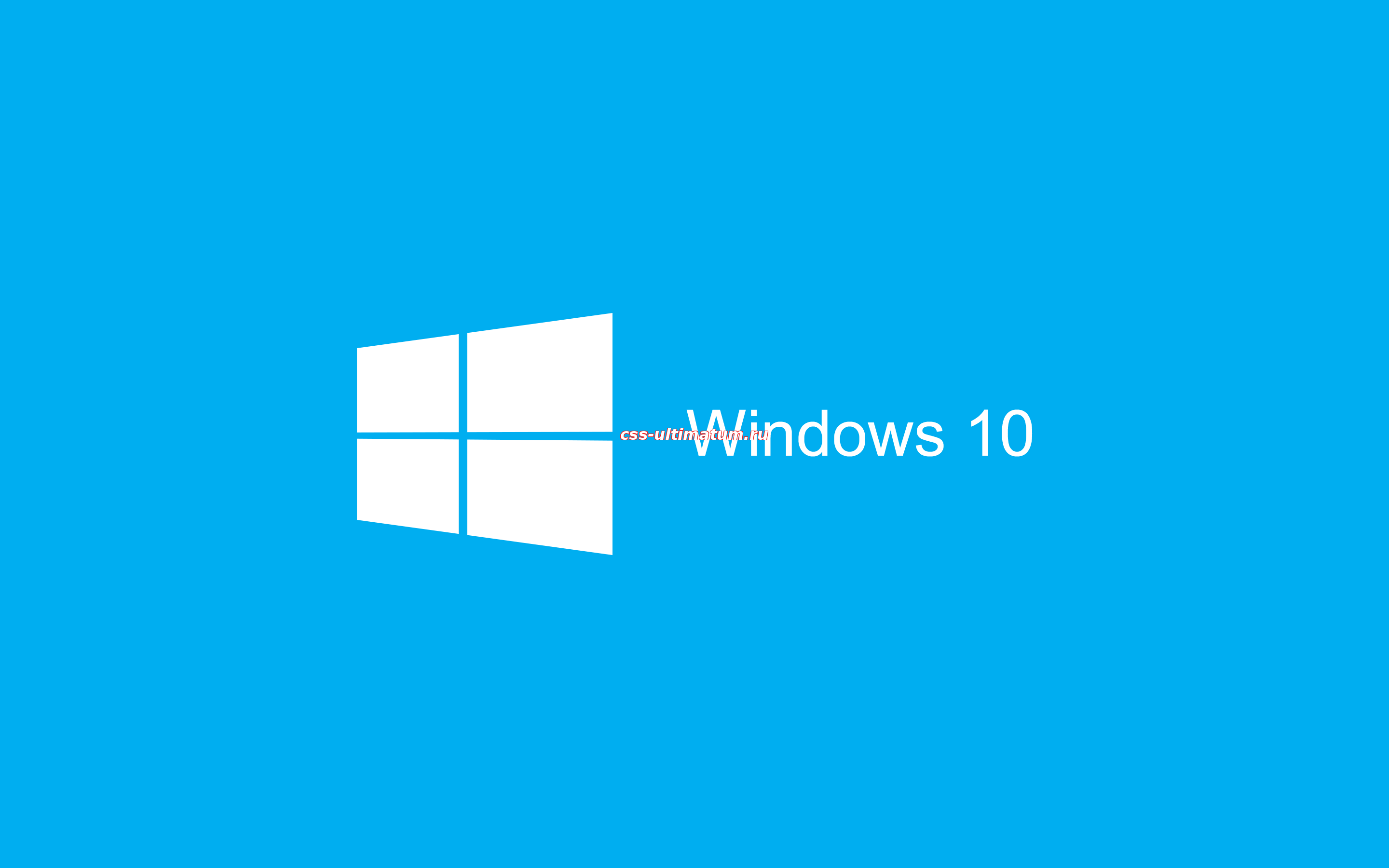 Windows 10 Pro x32 & x64