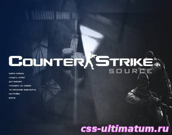 Фон Counter-Strike Source
