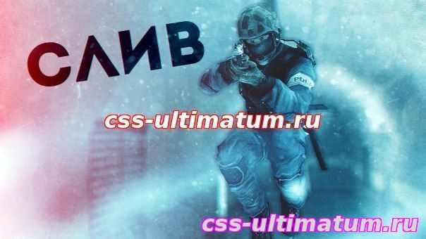 Cfg By Kosoq on Jump v3 old css