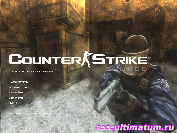 Фон #2 для Counter-Strike Source