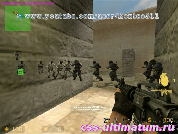 Чит wallhack для css v86 no-steam