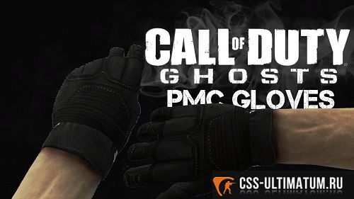 Мод COD:Ghost PMC Gloves для css v34