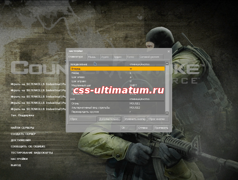 Counter-Strike: Source [v.84] + Autoupdater