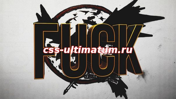 CFG BY FUCK ORIGINAL С: