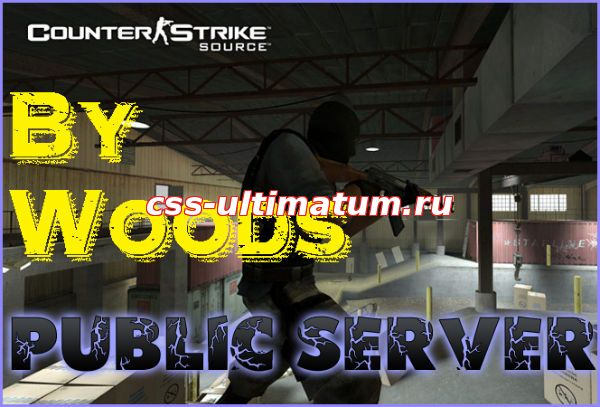 CSS Public Server v84 by Woods