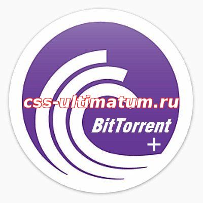 BitTorrent Plus 7.9.2 build 34026 Stable (2014) PC