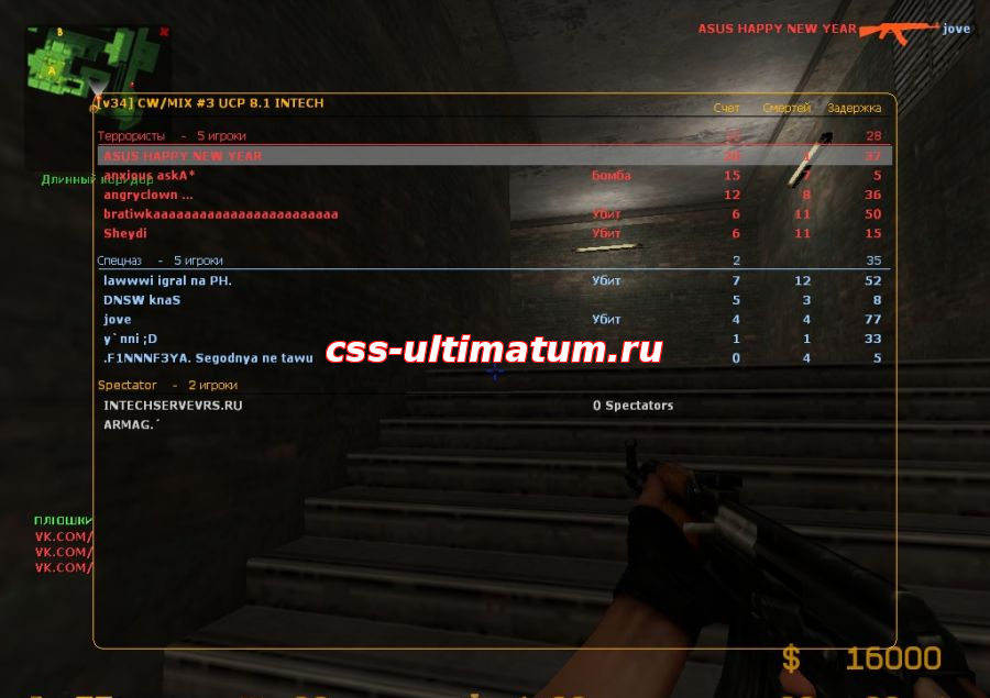 NEW CFG ASUS UKRAINE PLAYER CSS v34 old