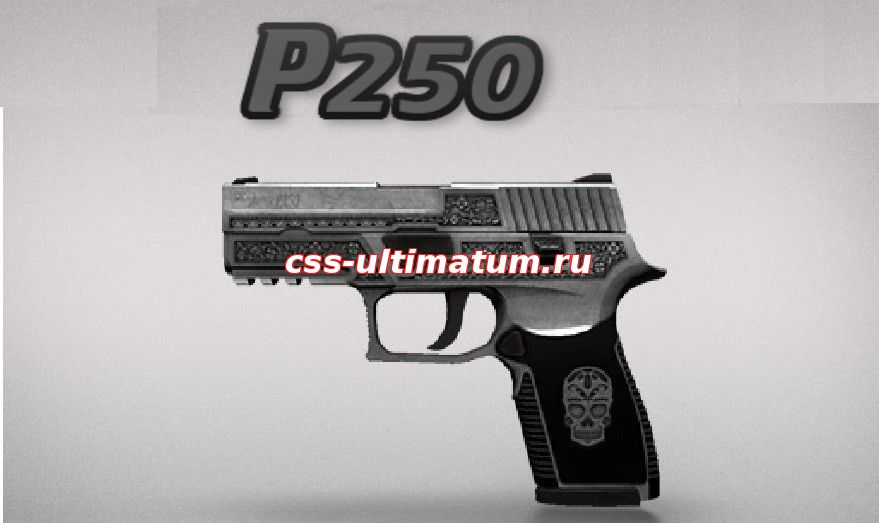 P250 CS:GO Пак для Counter-Strike: Source