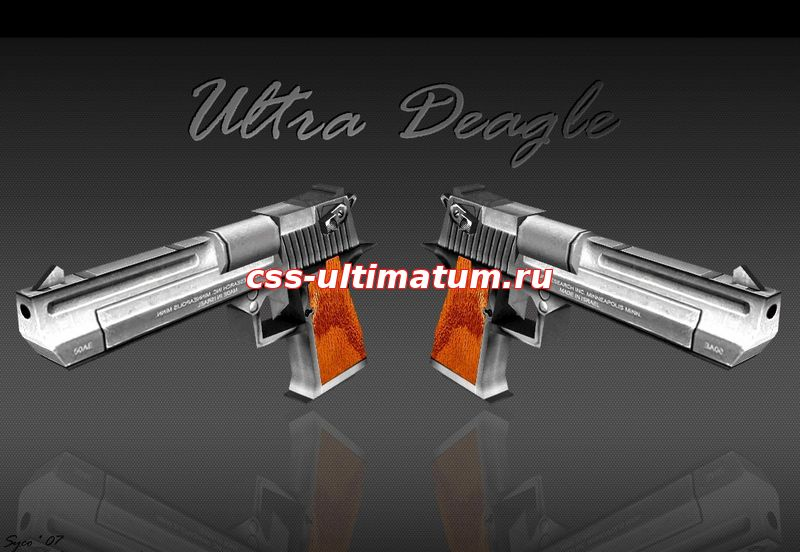 CHROME ULTRA DEAGLE