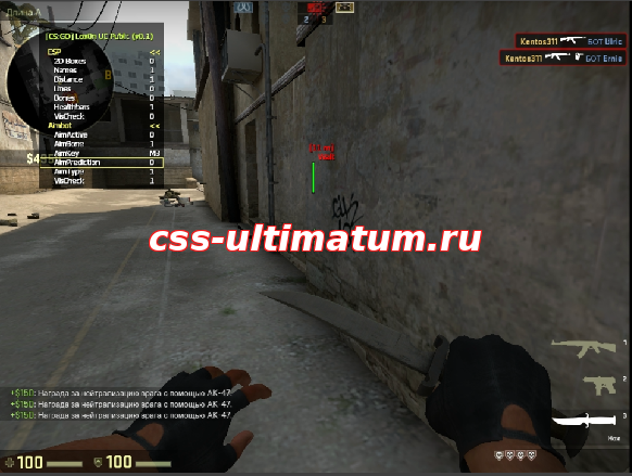 Чит MultiHack для CS:GO No-Steam